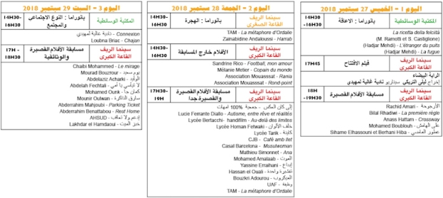 HORAIRES-WEB-AR