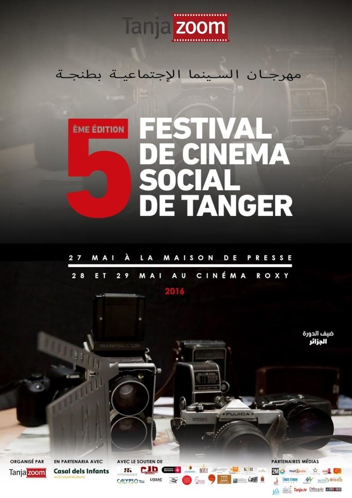 Affiche de la 5ème édition