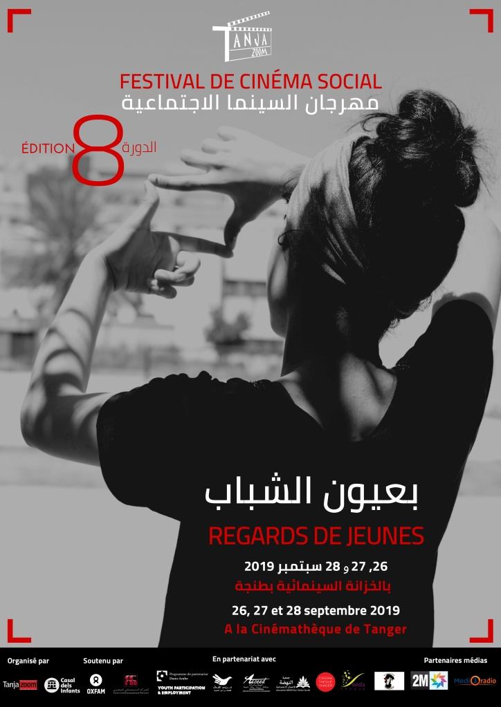 Affiche de la 8ème édition